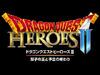 今週発売の新作ゲーム『ドラゴンクエストヒーローズII』『オーバーウォッチ』『GUILTY GEAR Xrd REVELATOR』他