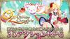 『OZ Chrono Chronicle』配信スタート!童話の世界を舞台に繰り広げられる3DアクションRPG