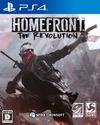 【週間売上ランキング】『HOMEFRONT the Revolution』9千本、『星のカービィ ロボボプラネット』25万本突破(5/16~5/22)