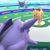 『Pokemon GO』配信までもう少し…新たな画像やジムバトルの詳細が公開