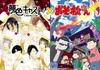 「おそ松さん」がリズムゲーム『夢色キャスト』とコラボ、オリジナルストーリーが展開