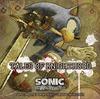 Wii『ソニックと暗黒の騎士』サントラCD「テイルズ・オブ・ナイトフッド」とミニアルバム 「フェイス・トゥ・フェイス」同時発売に!