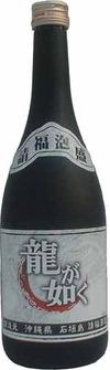 PS3『龍が如く3』のお酒が発売!龍が如く「琉球泡盛直火請福」、龍が如く「請福梅酒」