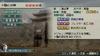 炎の戦場で周瑜を討て!『真・三國無双 MULTI RAID』追加クエスト配信
