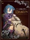 ピアノ&弦楽器の生演奏『セブンスドラゴン』アレンジCD発売