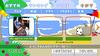 『みんなのシアター Wii』、映画を大幅強化・・・東映とシナマナウが協力の画像