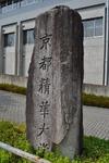 美大生たちがiPhoneのゲーム制作と販売に挑戦〜京都精華大学の取り組みの画像