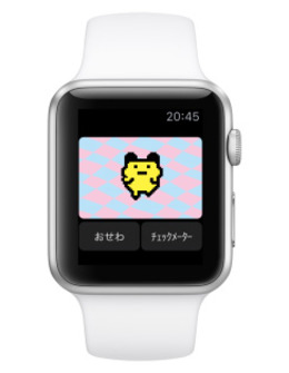 Apple Watchに対応した『スマホで発見!!たまごっち』
