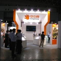 【TGS 2014】中国の大手オンラインゲームメーカー「空中网」(KONGZHONG)が日本進出