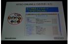 【CEDEC 2009】WiiとDSで同じゲームを動かす~『FFCC EoT』を巡るプラットフォーマーとソフトメーカーの取り組み事例