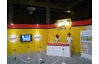 【KYOTO Cross Media Experience 2009】京都でNintendoゲームイベント!朝から多くのファンが駆けつける