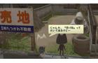 週刊トロ・ステーション 関連画像