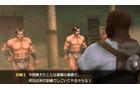 剣闘士 グラディエータービギンズ 関連画像