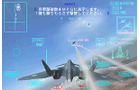 ACE COMBAT Xi Skies of Incursion 関連画像