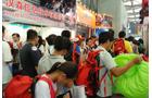 【China Joy 2010】存在感を増す中国最大のパブリッシャー・・・盛大ネットワーク