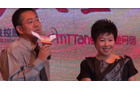 【China Joy 2010】IT業界の巨人がゲームへの参入を明らかに