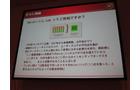 【CEDEC 2010】ゲームに込めた情熱・技術を海の向こうまで正確に伝えるために GDD/TDDを書こう