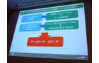 【CEDEC 2010】開発基盤システムはどこへ向かう。サイバーコネクトツー、15年目のポストモーテム