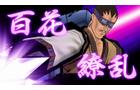 るろうに剣心-明治剣客浪漫譚- 再閃