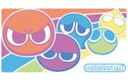 2月4日は「ぷよの日」、Wi-Fi対戦可能なVCA版『ぷよぷよ』今春配信決定