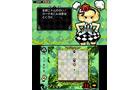 おてがるパズルシリーズ アリスと魔法のトランプ 関連画像