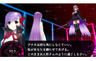 Fate/EXTRA CCC 関連画像