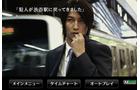 428 ~封鎖された渋谷で~ 関連画像