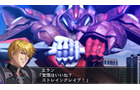 スーパーロボット大戦OGサーガ 魔装機神II REVELATION OF EVIL GOD 関連画像