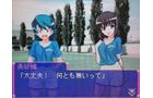 ある青春の物語 高円寺女子サッカー 関連画像
