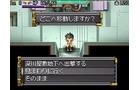 ドラマチックダンジョン サクラ大戦DS 〜君あるがため〜 関連画像
