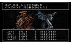 『ウィザードリィ エンパイアIII ~覇王の系譜~』DL版がPS Storeに登場