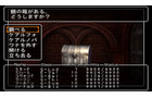 DL版『ウィザードリィ エンパイアIII ~覇王の系譜~』登場 ― PSP版の追加要素も完全収録