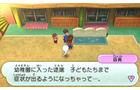 こちらのサブクエストでは幼稚園で流行している風邪の原因を探る