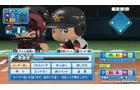 実況パワフルプロ野球2013 関連画像