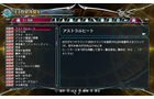 BLAZBLUE CHRONOPHANTASMA 関連画像