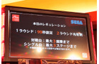 『GUILTY GEAR Xrd -SIGN-』ロケテ開催、「参加する覚悟はできてんのか?」 ― 石渡氏がみる格ゲーの新時代とは(プレゼントあり)
