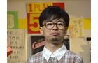 木戸明信役の浜野謙太さん