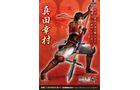 オリジナルポストカード「真田幸村」
