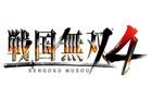 『戦国無双4』タイトルロゴ