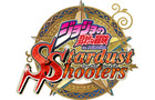 『ジョジョの奇妙な冒険 スターダストシューターズ』ロゴ
