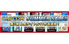 「CAPCOM SUMMER SALE!! 第3弾」はPS3の11タイトル