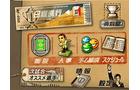 サカつくDS タッチ and ダイレクト 関連画像