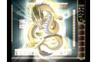 麻雀格闘倶楽部Wii Wi-Fi対応 関連画像