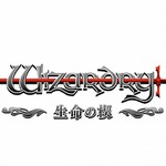 DS『Wizardry ~生命の楔~』プロモーション映像が公式サイトの掲載