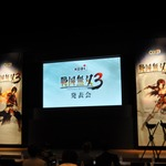 コーエー、Wii『戦国無双3』発表会 テキストライブ