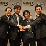 宮本茂氏がサプライズで登場!「謎の村雨城モード」とは一体!?・・・Wii『戦国無双3』発表会レポート(2)