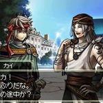 DS『Wizardry ~生命の楔~』は原点回帰! ~ ゲーム内容が明らかに