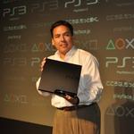 【プレイステーション戦略発表会】新型PS3発表!ガンダム戦記同梱版も(速報版)