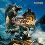 『モンスターハンター3(トライ)』サントラが9月16日に発売に