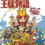 「遊んでないだろうけど、これ凄いよ!」 ― 海外メディアがWiiゲーム10本を選出